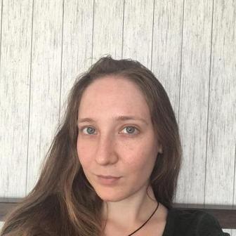 Парфенова Анна Владимировна
