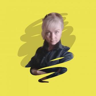 Овсяникова Елена Валентиновна
