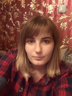 Щукина Александра Владимировна
