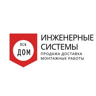 """ПСК """"ДОМ"""""""