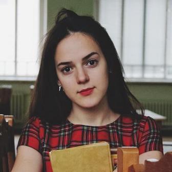 Шайхгасанова Зейнаб Эминовна