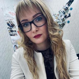 Степанова Валерия Алексеевна