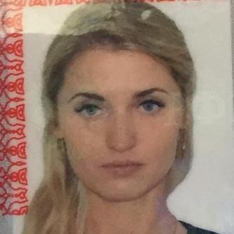 Балбукова Екатерина Сергеевна