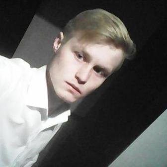 Яковлев Сергей Михайлович