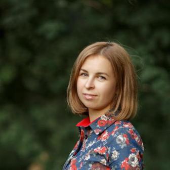 Путикова Наталья Игоревна