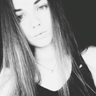 Борисова Нина Александровна