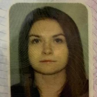Сабанцева Юлия Сергеевна