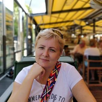Груша Екатерина Геннадьевна