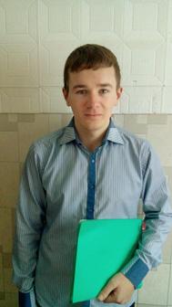 Немцев Алексей Сергеевич