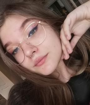 Сусина Алёна Викторовна