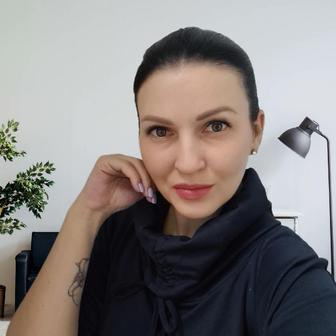 Герман Мария Анатольевна