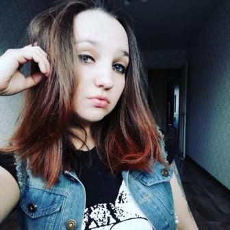 Платонова Виктория Олеговна
