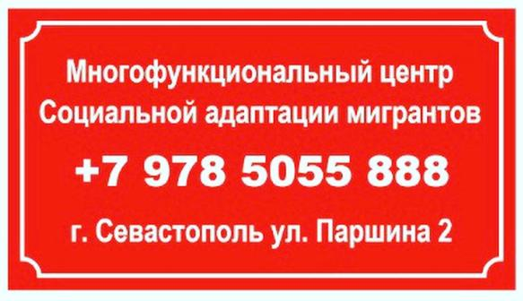 Мусман Дамир Данилович