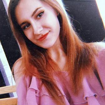 Шихранова Александра Викторовна