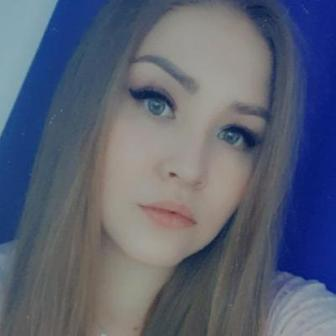 Таранова Анастасия Юрьевна
