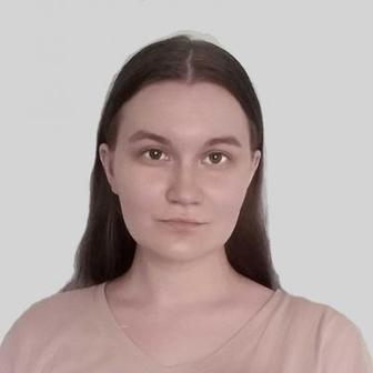 Голованёва Юлия Сергеевна