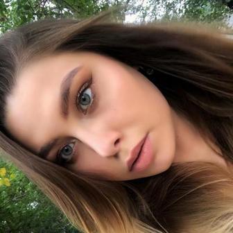 Будина Кристина Александровна