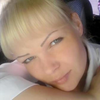 Щербинина Марина Борисовна