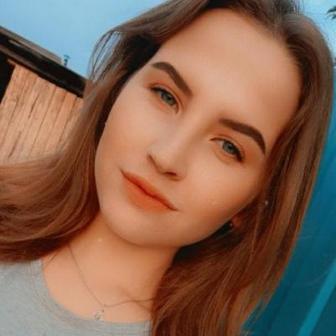 Пильникова Анастасия Александровна