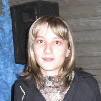 Терентьева Кристина Сергеевна