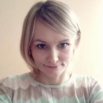 Бабенко Юлия Александровна