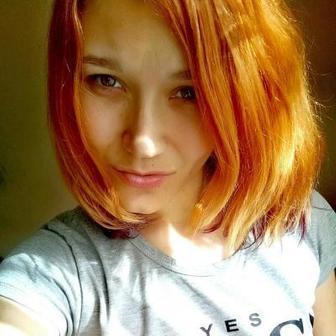 Алябьева Ольга Владимировна
