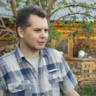 Ищенко Святослав Игоревич