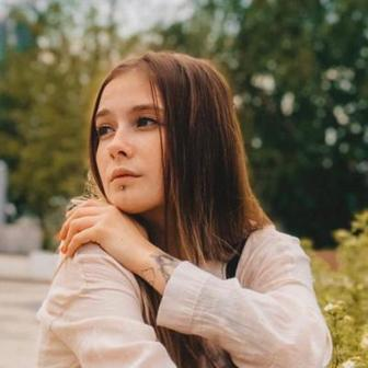 Крайнова Ксения Олеговна