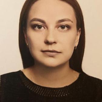 Олейникова Анастасия Андреевна