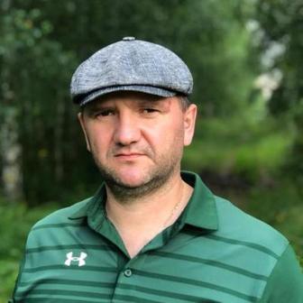 Галямин Сергей Леонидович