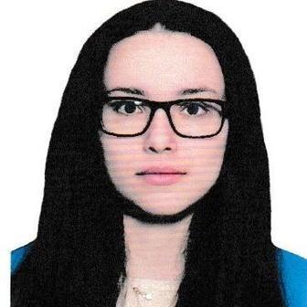 Артюхова Екатерина Константиновна