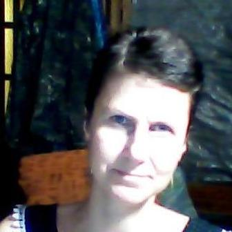 Соцкова Ольга Вячеславовна