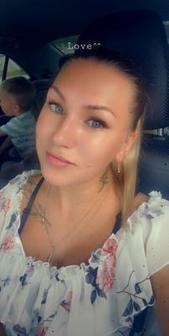 Горяничева Кристина Викторовна