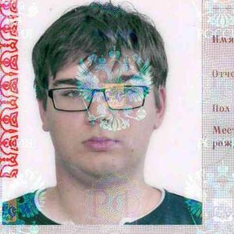 Андрющенко Дмитрий Евгеньевич