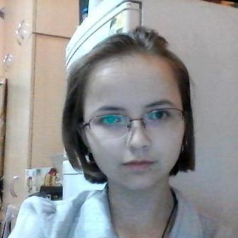 Иванова Ангелина Владимировна