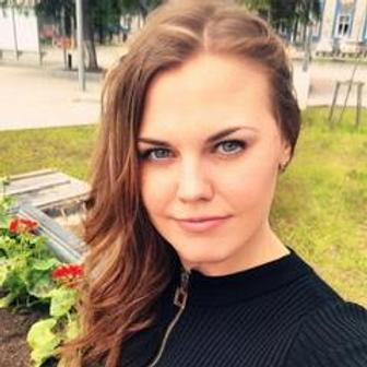 Бернацкая Алёна Александровна