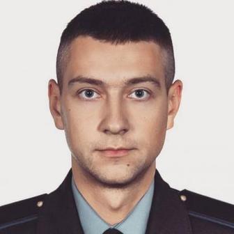 Васильев Максим Валерьевич