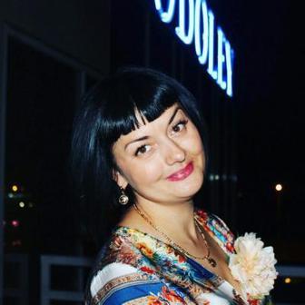 Дубовицкая Елена Николаевна