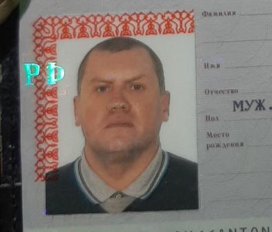 Антон Владимирович Бахтинов