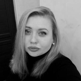 Воскресенская Гея Вячеславовна