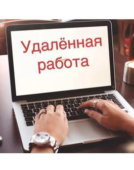 Лукинова Любовь Егоровна