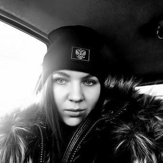 Фролова Кристина Александровна