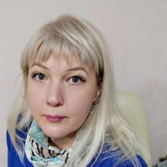 Ведерникова Екатерина Владимировна