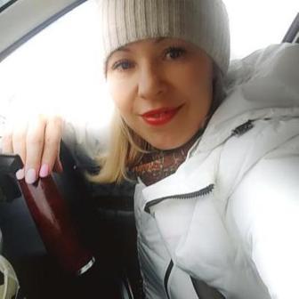 Горовая Наталья Александровна