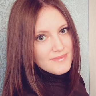 Кропочева Екатерина Юрьевна