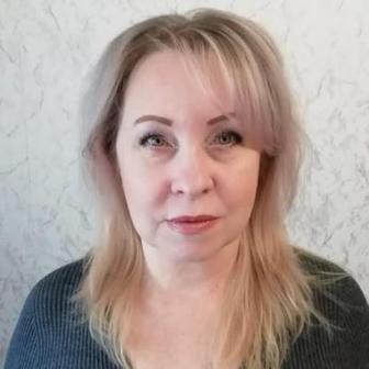 Ершова Ольга Васильевна