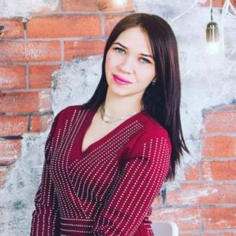Давлятшина Анастасия Васильевна