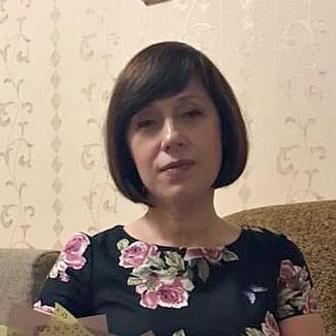 Серых Ольга Николаевна