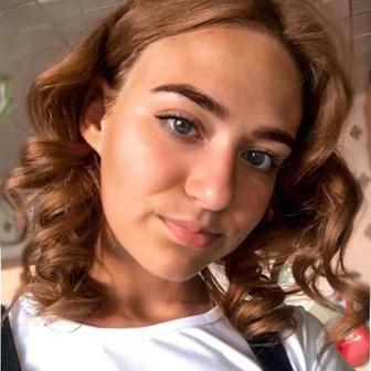 Черникова Алина Евгеньевна