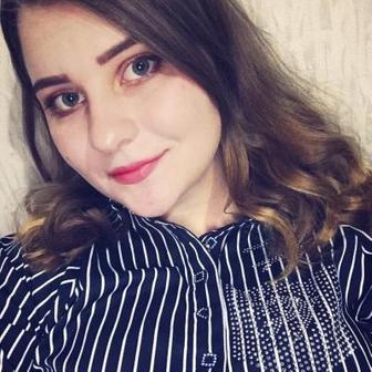 Николаева Полина Александровна